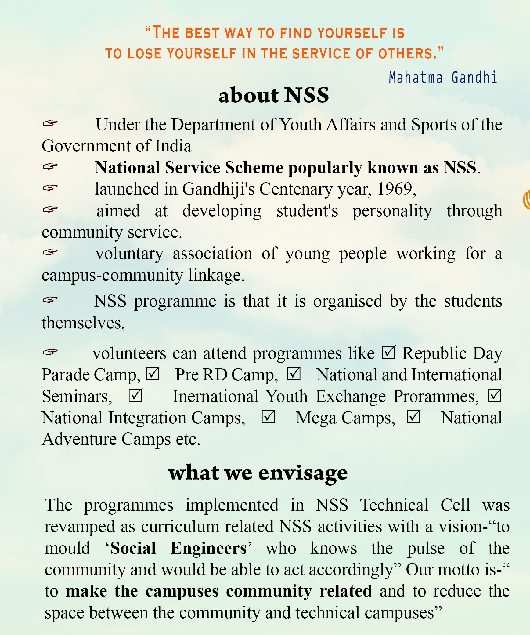 NSS-about